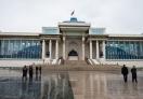 City Center of Ulan Bator, Mongolia