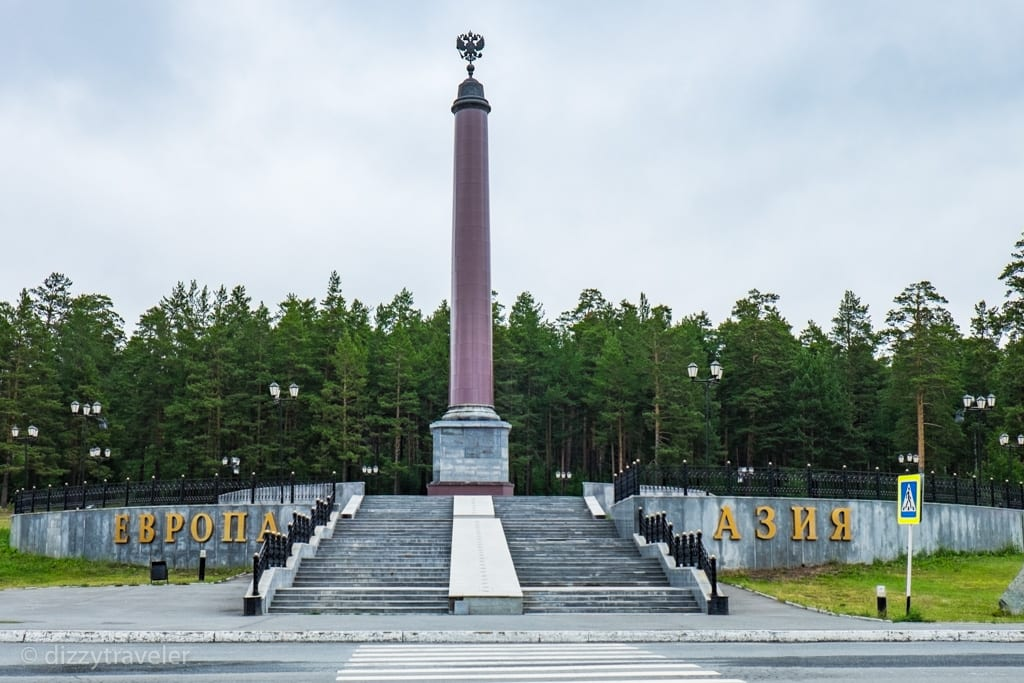 Asia and Europe border, Yekaterinburg, Russia