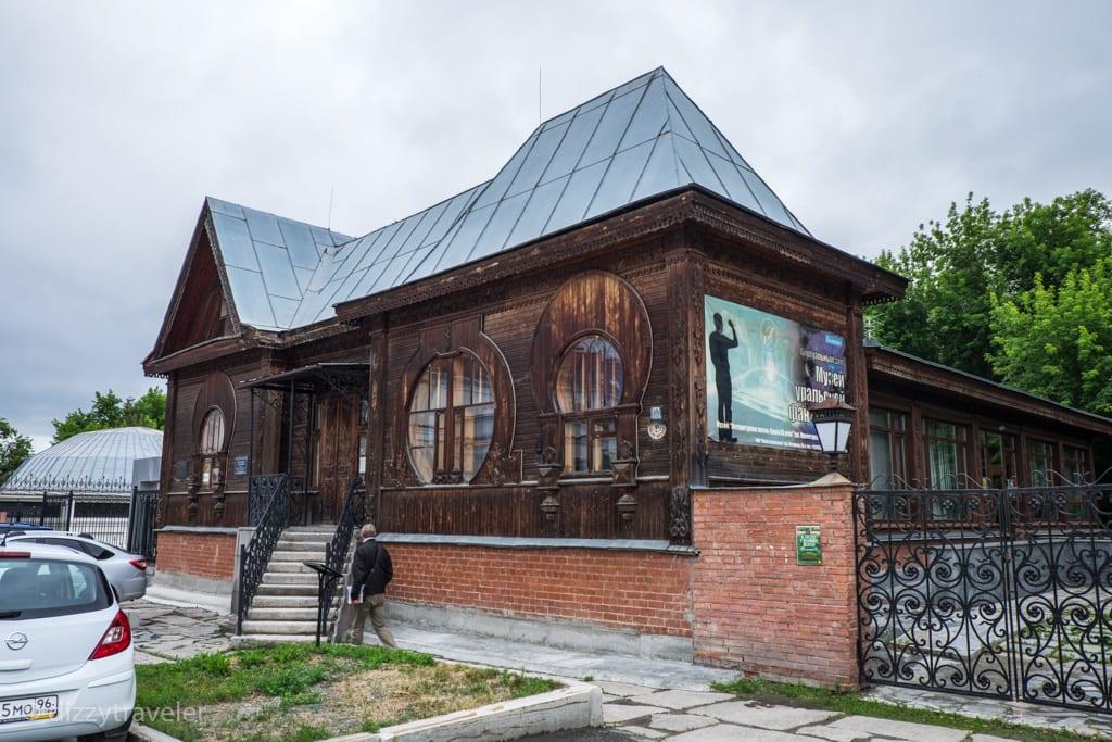 Literary Quater Yekaterinburg, Russia