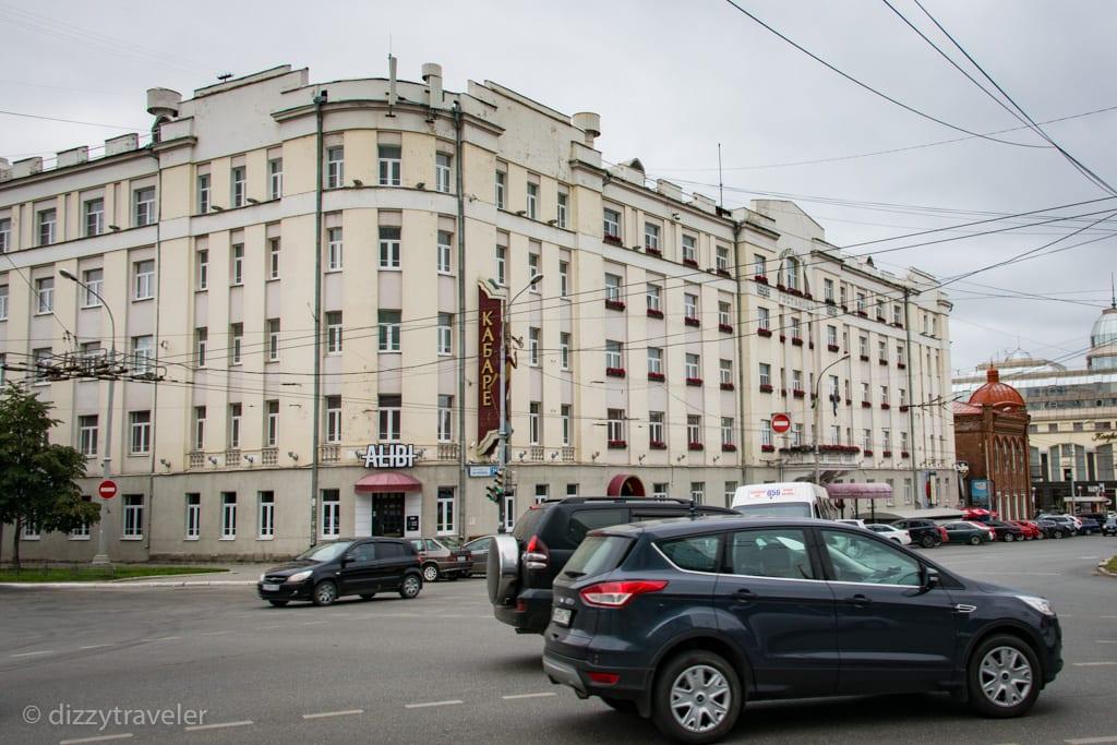 Tsentralny Hotel in Yekaterinburg