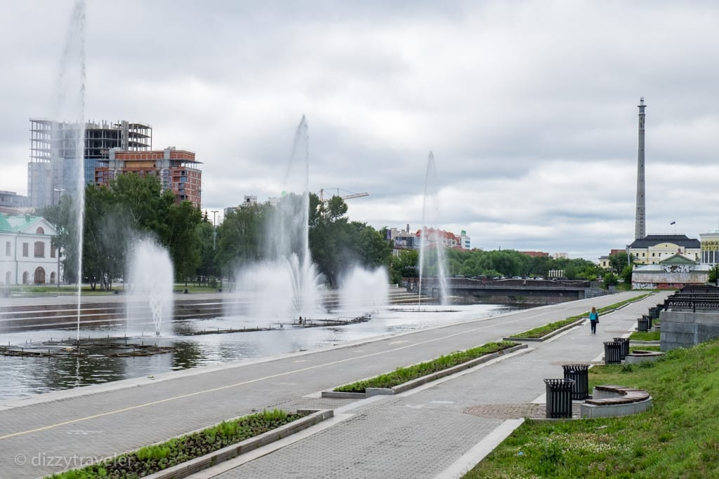 Yekaterinburg Historical Square