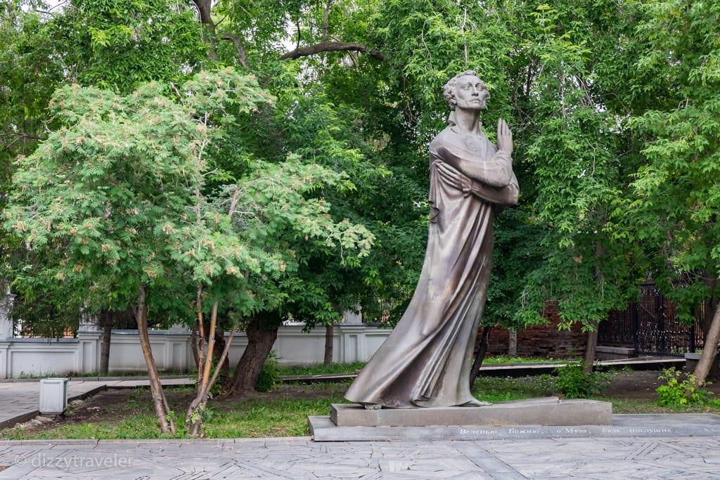 poet Alexandr Pushkin, Yekaterinburg, Russia
