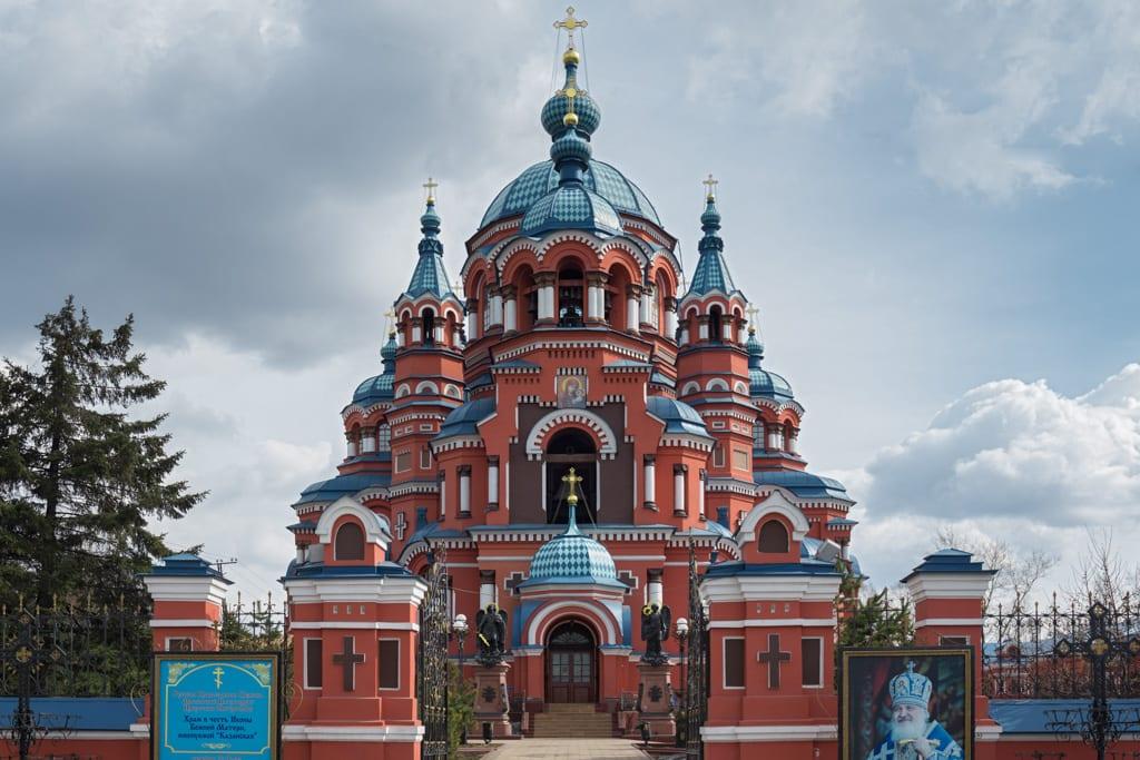 Our Lady of-Kazan, Irkutsk