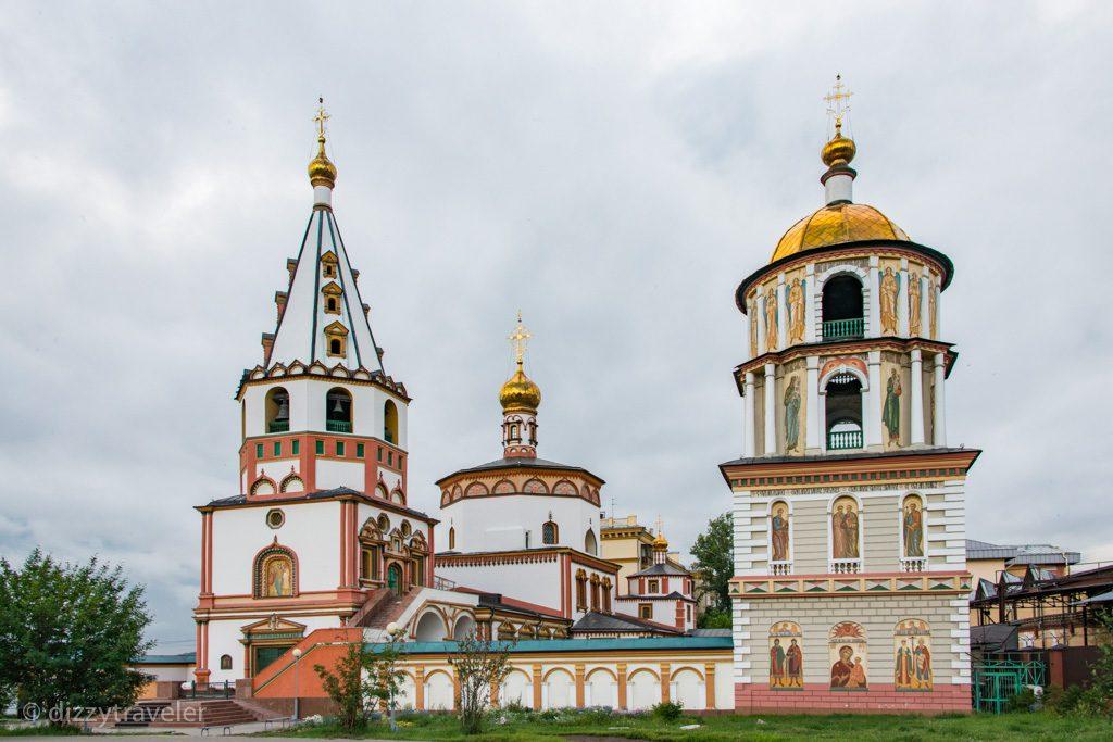 Bogoyavlensky Cathedral, Irkutsk