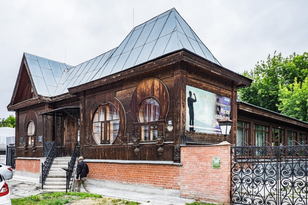 Traditional Wooden House in Siberia