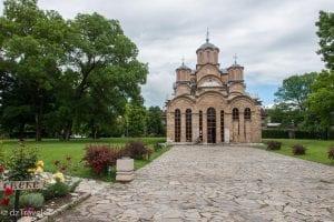 Gracanica Monastery in Gracanica