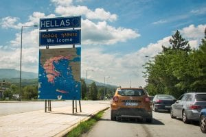 Bulgaria and Greece border crossing